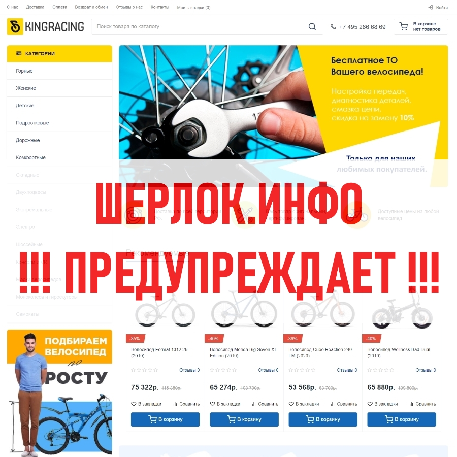 kingracing.ru